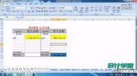 会计做账学习班_工程会计做账实务光碟_会计做账实训报告