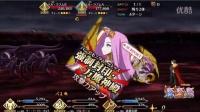 【FGO】ゴルゴーン 宝具 EX 【Fate-Grand Order】Gorgon Noble Phantasm