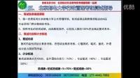 2017年北京邮电大学公共管理专业考研复试分数线、复试内容及办法