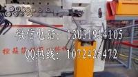 崇左全自动数控钢筋弯箍机,板筋一体机型号-弯箍机HRDV8