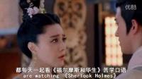 【淮秀帮创意配音】:港台美日韩版爆笑剧透