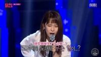 Kpop Star 第六季 161204 李允友 - 评委隐藏摄像机