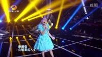 汤晶锦《鹿港小镇》中国新声代
