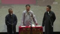 《三人行》郭德纲于谦高峰经典相声高清爆笑