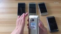三星w2017手机展示最新版本 三星w2016终极版本体验