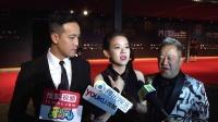 曾志伟携儿女齐亮相澳门国际电影节 关之琳不谈刘銮雄 161209