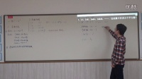 第12次课 超常 完全平方数2 杨宇坤