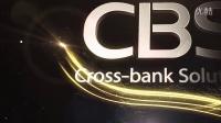 招商银行财资管理云CBS最新视频