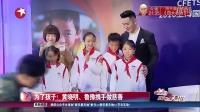 《娱乐星天地》20161208:王凯受不了陈乔恩那份