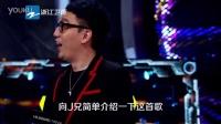 《梦想的声音》第六期特别预告:一听说要唱《女儿情》,林俊杰竟然是这样的表情!