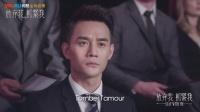 """《放弃我抓紧我》陈乔恩""""重返23岁""""联手""""霸总""""王凯年底撒糖"""