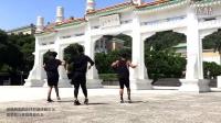 王广成广场舞 朋友的酒 任贤齐 台北版 王广成编排 广场舞教学视频