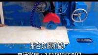 吐鲁番手推式瓷砖切割机价格-东腾