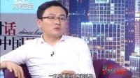 CCTV《对话中国品牌》——万茗堂企业名字的内涵