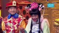 宋小宝小品大全搞笑最新《甄嬛歪传》欢乐喜剧人《笑傲江湖第3季》王牌对王牌