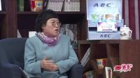 【未播】李咏传授育儿经