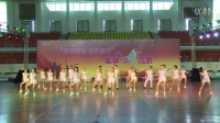 """2016年""""律动青春·健康你我""""集体舞比赛  《JAZZ》 表演单位:琼海市教育工会"""