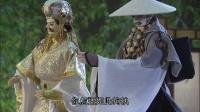 霹雳天命之仙魔鏖锋 第19章 金蝶魄 3
