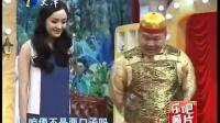 郭德纲和杨幂演前任相见,岳云鹏演现任,那一口河南话笑疯全场!