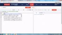09京东量化平台获取数据其他函数