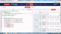 08京东量化平台获取行情数据