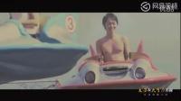 日本温泉都市放大招 男女包浴巾玩过山车!