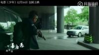 欧豪翻唱陈百强经典歌曲《一生何求》 新电影快来了