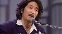 さとう宗幸 - 青葉城恋唄 第29届NHK红白歌合战 1978.12.31