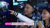 2016.12.09 SNH48曾艳芬 2016TGC嘉年华《冒险岛2》互动