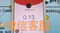 QQ微信红包扫雷埋雷软件尾数0-9玩法设置金额大小修改数字技巧控制器