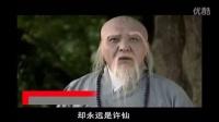 【淮秀帮创意配音】:爆笑百家讲坛之《十大逆袭情侣》
