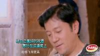 蔡国庆 庆庆家庭集锦 161209