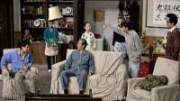 八卦:《我爱我家》演员现状:当小三却狠秀恩爱,打酱油的倒成了影帝!