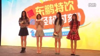 《轻松时刻》广州粉丝见面会引爆花城