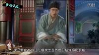 《如果蜗牛有爱情》王凯王子文上演情侣恩爱新姿势蜗牛拎 214