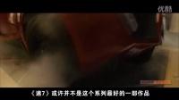 《速度与激情7》背后的精彩故事 96