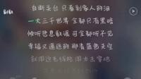 七叶之灵魂歌者-千本樱中文版