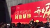 北京棒女郎O2O创客空间开心!棒女郎核心总代vx15163163388