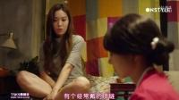 [韩剧]千年恋爱中4(720P高清)