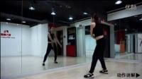 适合跳爵士舞的英文歌曲 【减肥舞蹈】爵士舞教学视频适合自学 爵士舞教学 韩舞教学 现代舞教学