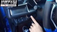 车枫源信恒专卖店致力于2016款本田新思域改装电子油门加速器感受速度与激情的体验