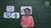 小学英语教学讲课公开优质课视频Unit5 What does he do_标清