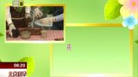 我是园艺师:如何种植多肉植物北京您早161211视频
