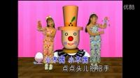 精灵双星 - 小木偶(花仙子VCD转录720P)