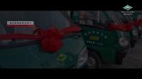 潍坊潍州电动车科技有限公司简介视频 电动货车 电动餐饮车
