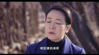 木兰妈妈 31 生父欲认女不料遭拒绝