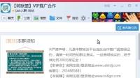 【视频讲解】分享文章转发平台操作演示39爱拼联盟APP