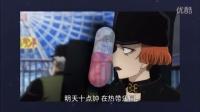 """《名侦探柯南 Episode""""ONE""""变小的名侦探》 先导预告片_高清"""