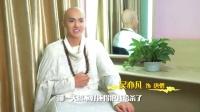 """电影《西游伏妖篇》制作特辑之""""长腿小分队"""""""