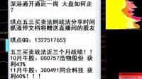 股票炒股抓涨停百亿课程(000000000-000554418)